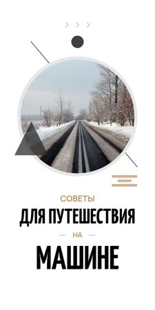 time to leave the town poster Graphic – шаблон для дизайна