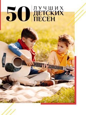 Girl listening to boy playing Guitar Poster US – шаблон для дизайна