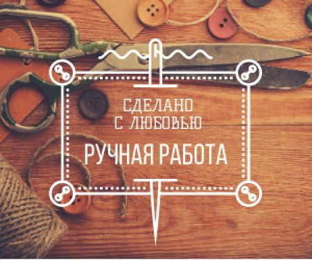 advertisement poster for store of handcrafted goods  Medium Rectangle – шаблон для дизайна