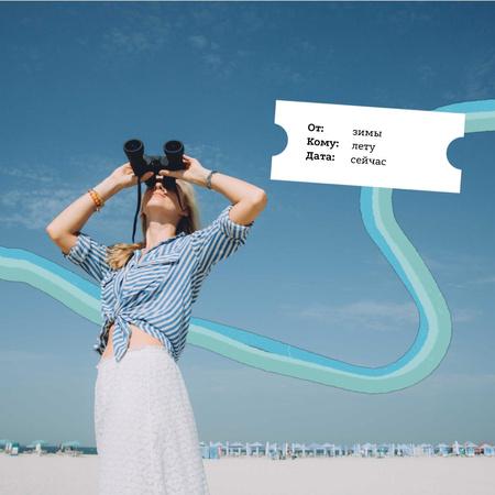Stylish Girl on Beach with Binoculars Animated Post – шаблон для дизайна