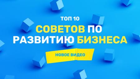 Business Growths tips in blue Youtube Thumbnail – шаблон для дизайна