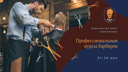 Client at professional barbershop FB event cover – шаблон для дизайна