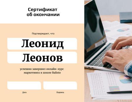 Online Marketing Program Graduation with laptop Certificate – шаблон для дизайна