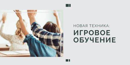 Education Program Students in Classroom Image – шаблон для дизайна