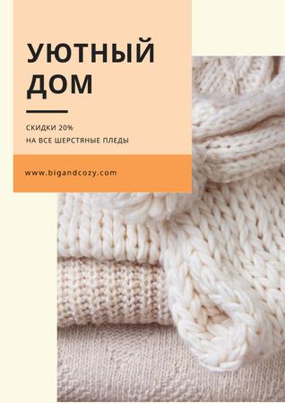 Knitwear and loungewear Advertisement Poster – шаблон для дизайна