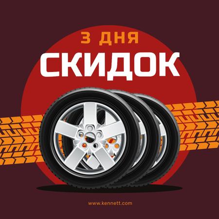 Set of Car Tires for sale Instagram AD – шаблон для дизайна