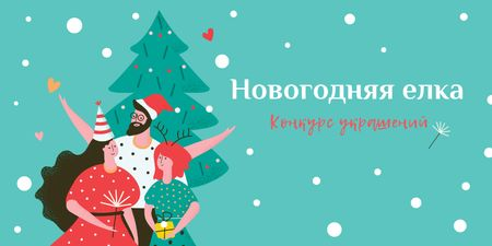 Christmas Tree Decoration Contest with Happy People in Santa Hats Twitter – шаблон для дизайна