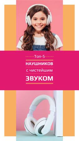 Headphones Sale Ad with Cute Girl Instagram Story – шаблон для дизайна