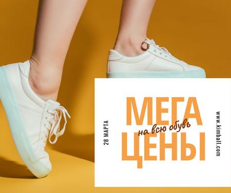 Shoes Sale Female Legs in Sports Shoes Facebook – шаблон для дизайна