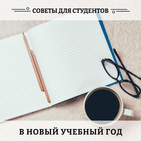 Student Tips Open Notebook and Coffee Instagram AD – шаблон для дизайна