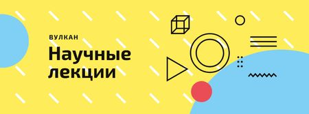 Scientific Event Announcement Geometric Pattern in Yellow Facebook cover – шаблон для дизайна
