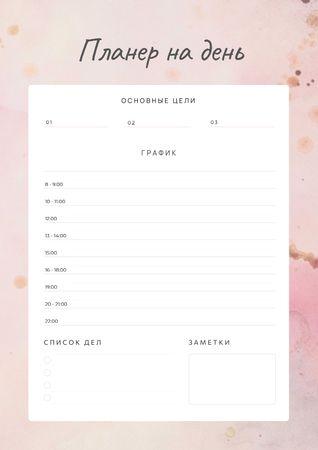 Daily Planner on Pink Texture Schedule Planner – шаблон для дизайна