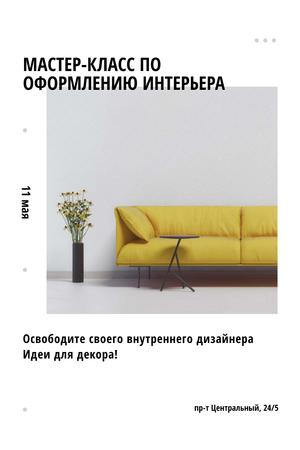 Interior Decoration Event Announcement with Sofa in Yellow Pinterest – шаблон для дизайна