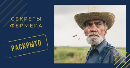 Farmer working in field Facebook AD – шаблон для дизайна