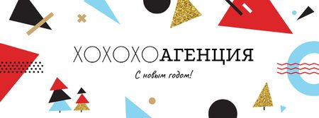Happy New Year greeting Facebook cover – шаблон для дизайна