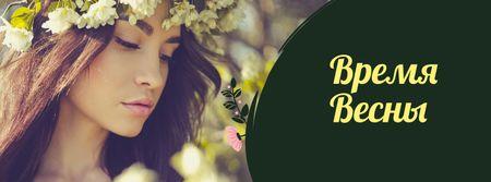 Beautiful Woman in Spring Flower Wreath Facebook cover – шаблон для дизайна