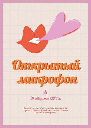 Open Mic Night Announcement with Lips Illustration Invitation – шаблон для дизайна