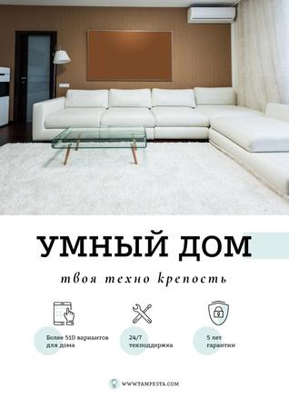 Smart House Technology Offer Poster – шаблон для дизайна