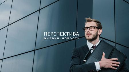 Confident young man with briefcase Youtube – шаблон для дизайна