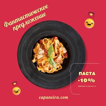 Restaurant Promotion with Italian Pasta Dish Animated Post – шаблон для дизайна