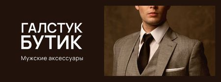 Handsome Man in Suit and Tie Facebook cover – шаблон для дизайна