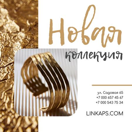 Jewelry Collection Ad Golden Ring Instagram – шаблон для дизайна