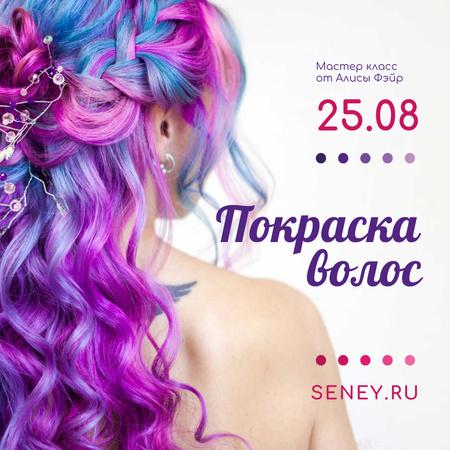 Girl with purple hair Instagram – шаблон для дизайна