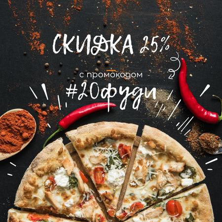 Pizza Special Offer with Red Pepper Instagram AD – шаблон для дизайна