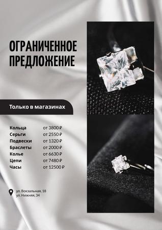 Jewelry Store Promotion with Ring with Diamond Poster – шаблон для дизайна