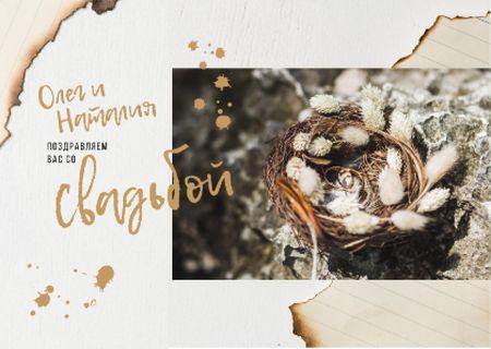Golden wedding rings in nest Card – шаблон для дизайна