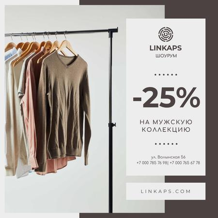 Clothes Sale Shirts on Hangers Instagram – шаблон для дизайна