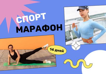 Sport challenge announcement VK Universal Post Modelo de Design