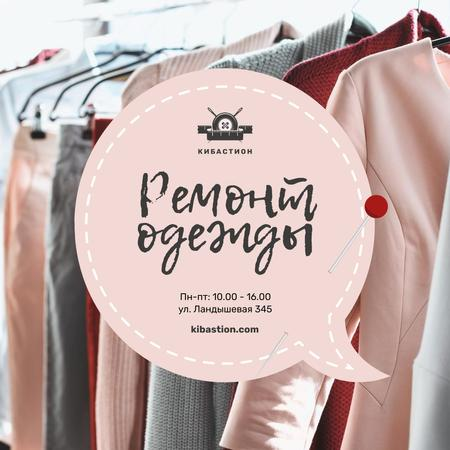 Wardrobe with Clothes on Hangers in Pink Instagram – шаблон для дизайна