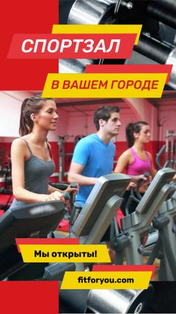 Gym Ticket Offer with People on Treadmills Instagram Video Story – шаблон для дизайна