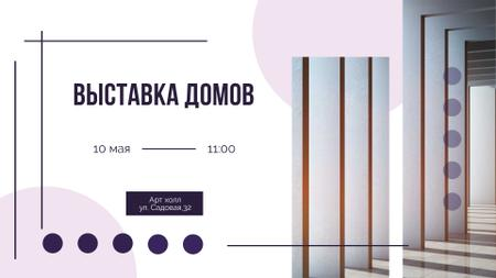 Build Expo Announcement with Pink Circles FB event cover – шаблон для дизайна