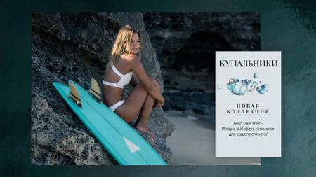 Swimwear Ad Woman in Bikini with Surfboard Full HD video – шаблон для дизайна