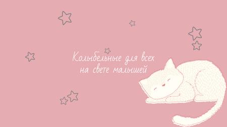 Cute Cat Sleeping in Pink Youtube – шаблон для дизайна