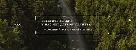 Ecology Quote with Forest Road View Facebook cover – шаблон для дизайна