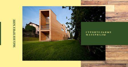 Eco-Friendly Construction Wooden House Facade Facebook AD – шаблон для дизайна