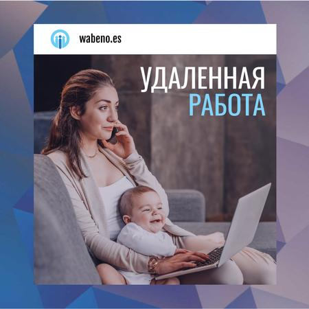 Freelancer Mother Working at Home with Baby Animated Post – шаблон для дизайна
