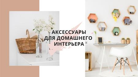 Home Decor Ad with Vases and Furniture Youtube – шаблон для дизайна