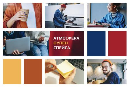People in Colorful Coworking Space Mood Board – шаблон для дизайна