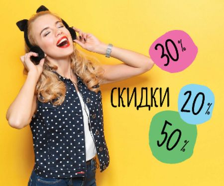 special super sale yellow banner with young woman in headphones Large Rectangle – шаблон для дизайна