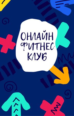 Gym Workout guide on colorful pattern IGTV Cover – шаблон для дизайна