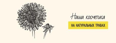 Herbal vibes Offer Facebook cover – шаблон для дизайна