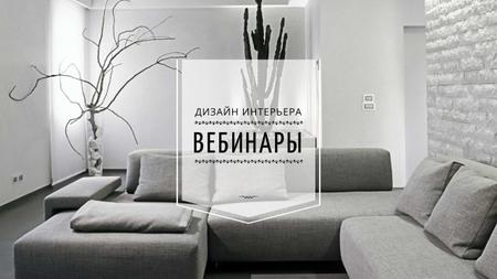 Interior Decoration Event Announcement with Sofa in Grey Youtube – шаблон для дизайна
