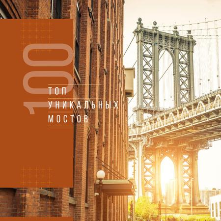 City bridge at sunset Instagram – шаблон для дизайна