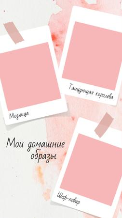 At-home looks ideas on Snapshots in pink Instagram Story – шаблон для дизайна