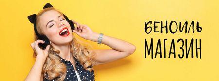 Store Sale Woman in Headphones Facebook cover – шаблон для дизайна