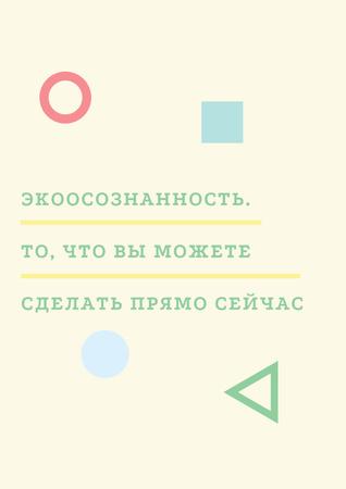 Eco-consciousness concept Poster – шаблон для дизайна